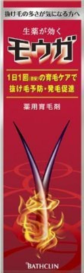 ペグ典型的なウミウシモウガ120ml×5