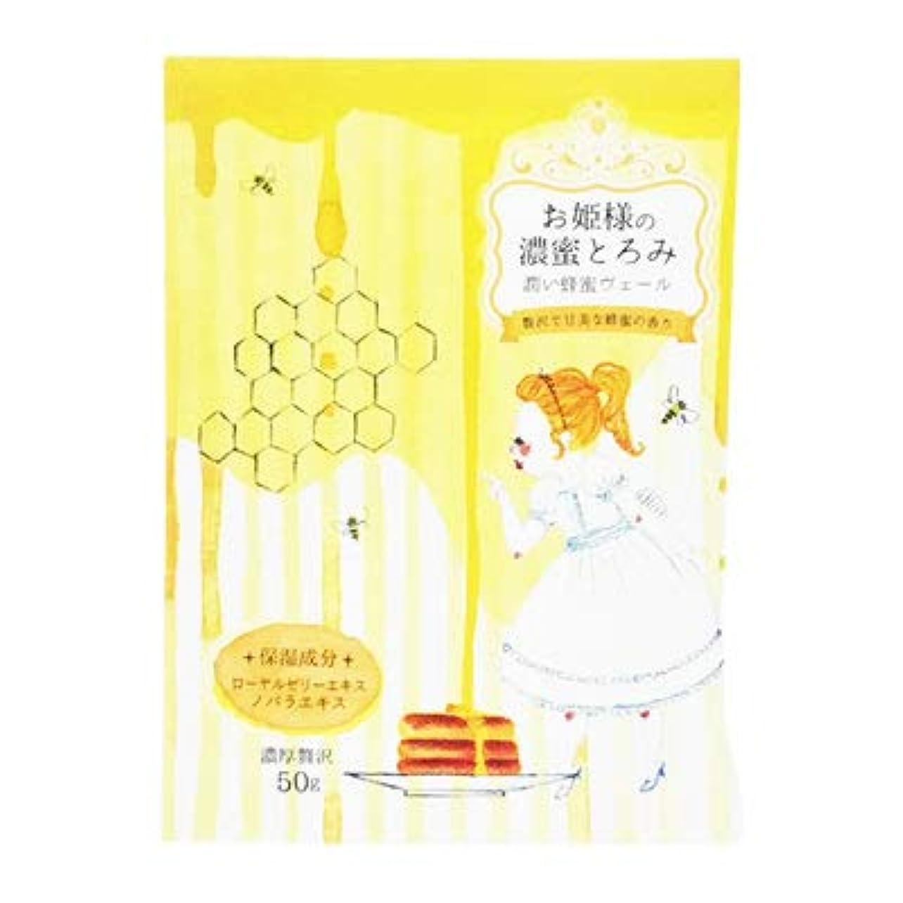 特徴づけるホイスト酸【まとめ買い3個セット】 お姫様風呂 濃密とろみ