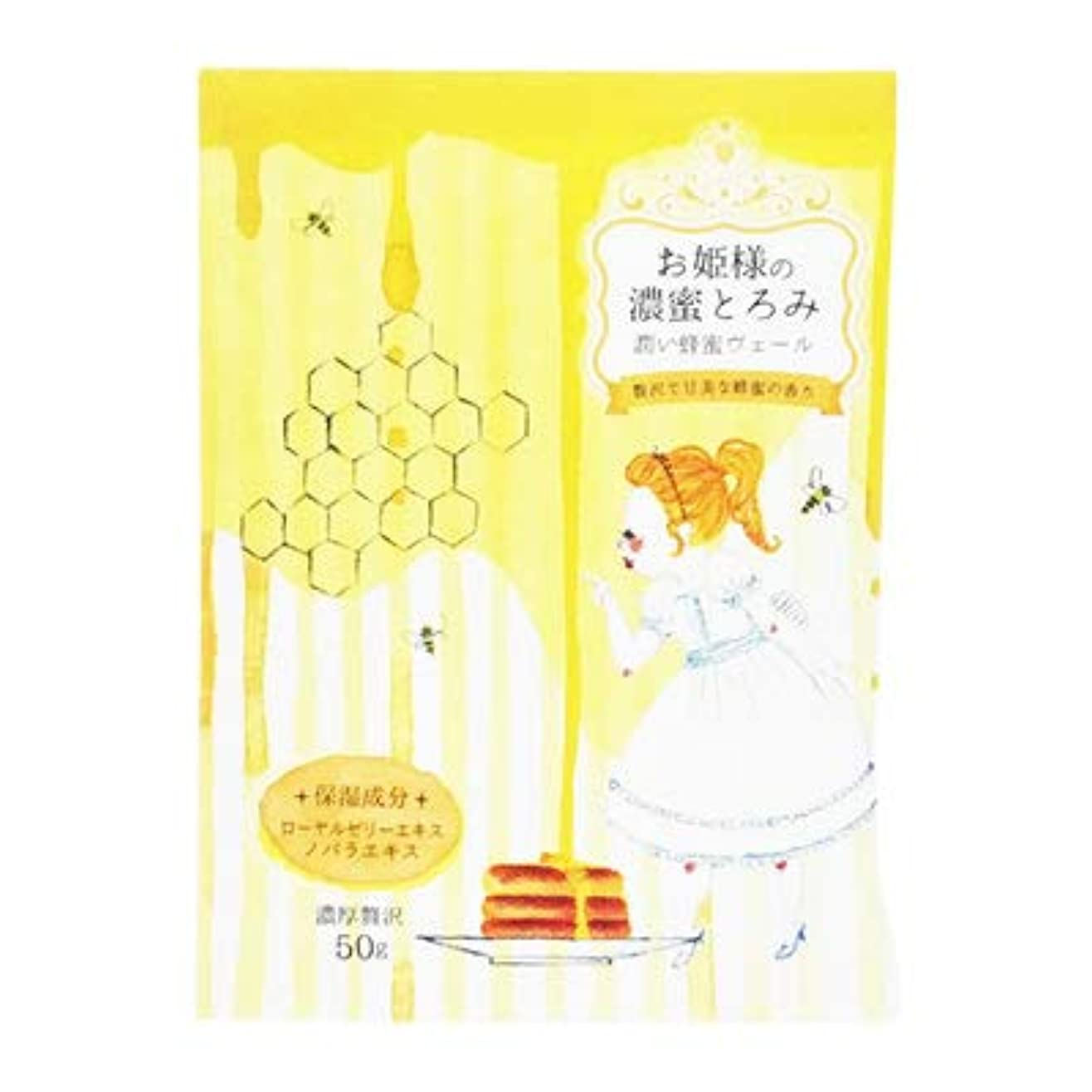 開梱制約麺【まとめ買い3個セット】 お姫様風呂 濃密とろみ