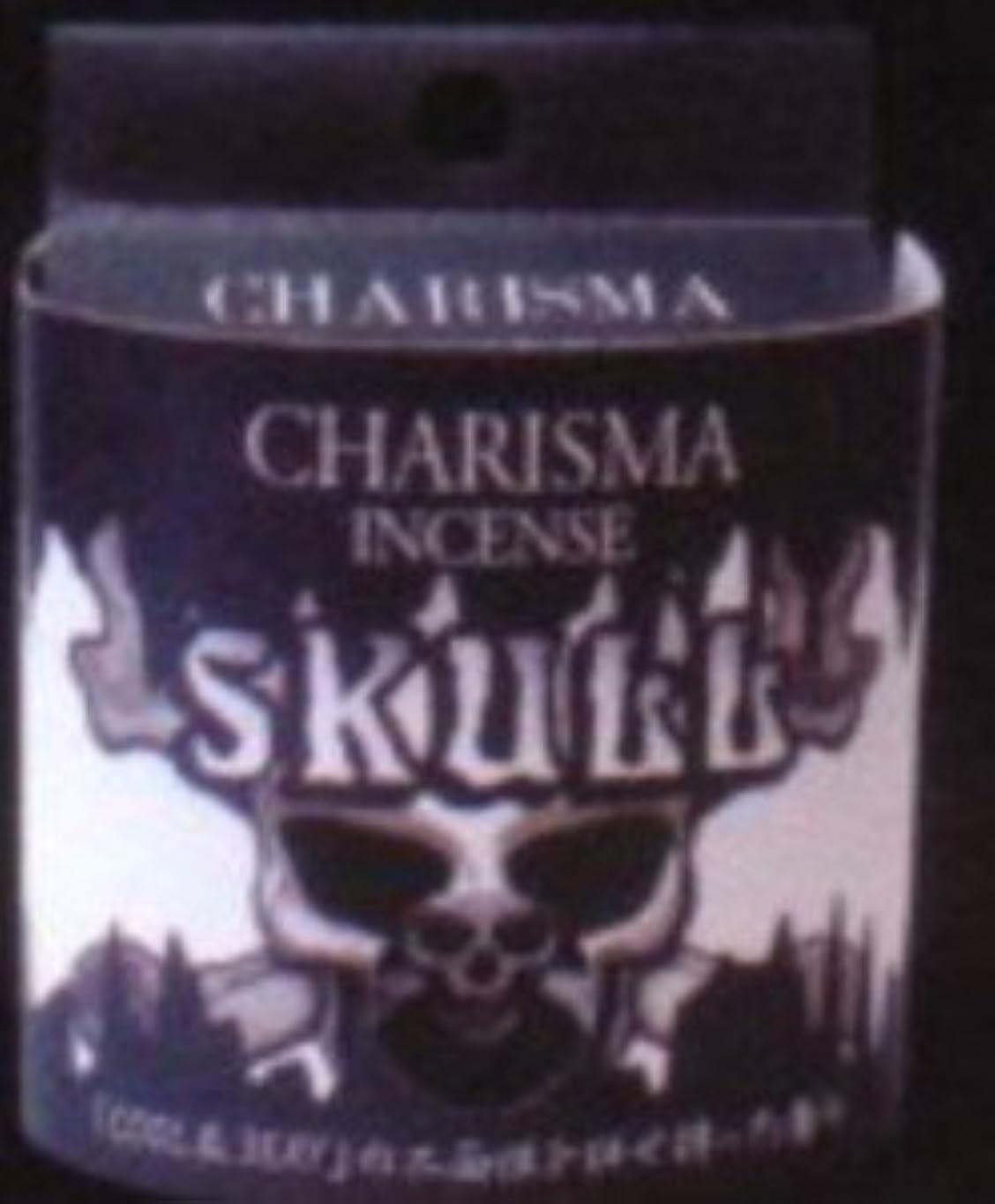 カリスマインセンスコーン SKULL(スカル)
