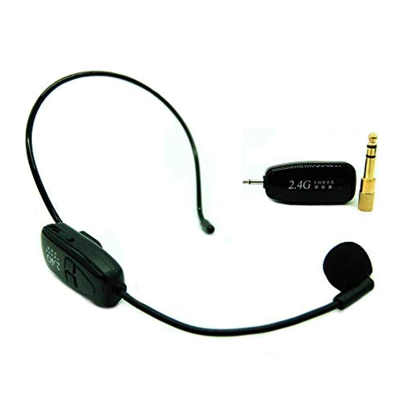 一般的に言えばアシスト品リタプロショップ? 2.4G ワイヤレス マイク ヘッドセット ポータブル 3.5mmステレオミニプラグ