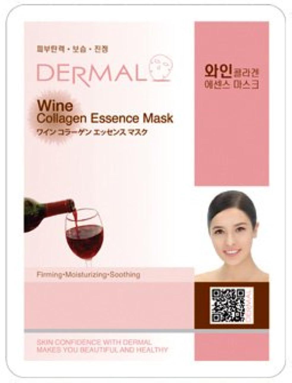主張偽造シガレットシート マスク ワイン ダーマル Dermal 23g (10枚セット) フェイス パック