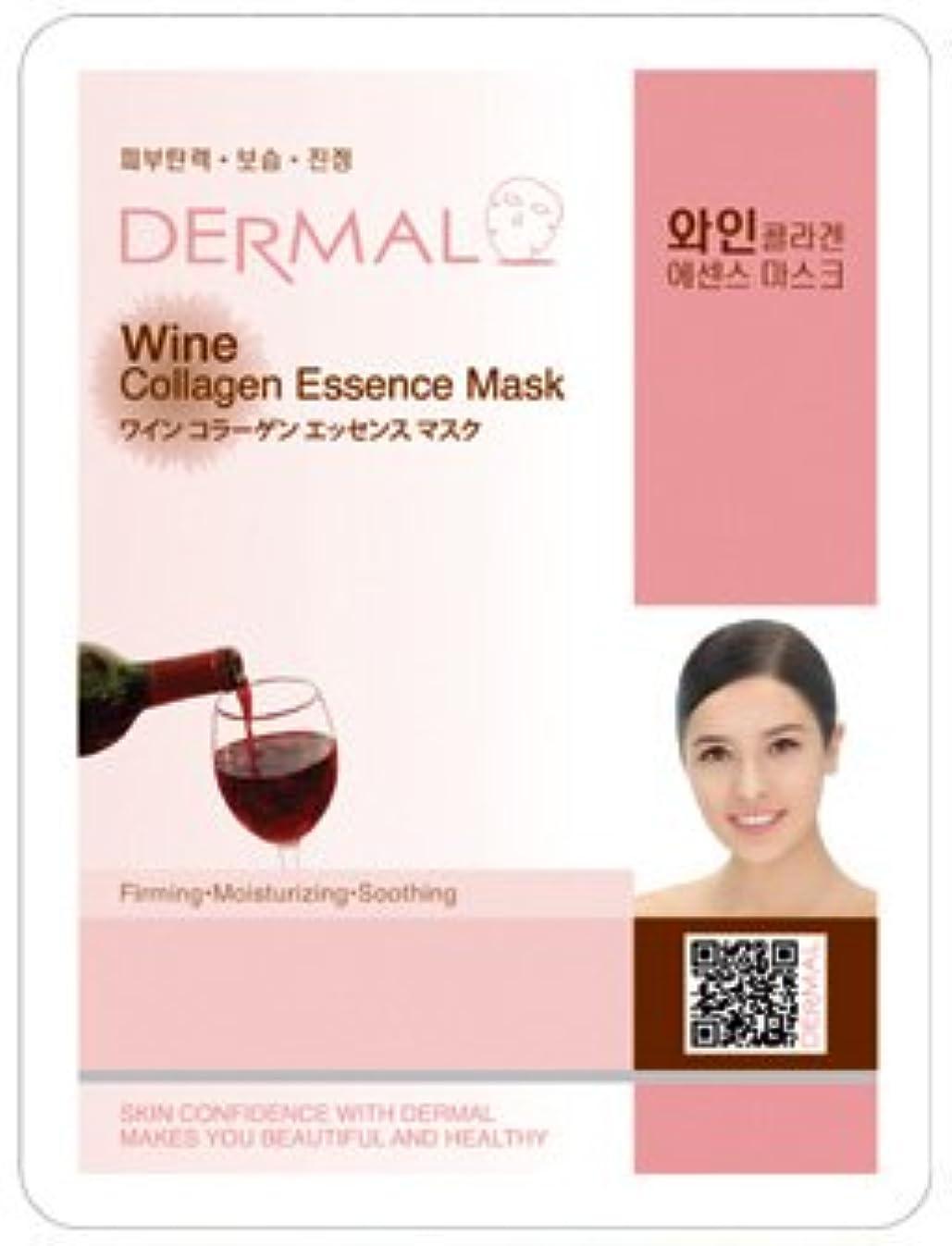 軍隊経験頑張るシート マスク ワイン ダーマル Dermal 23g (10枚セット) フェイス パック