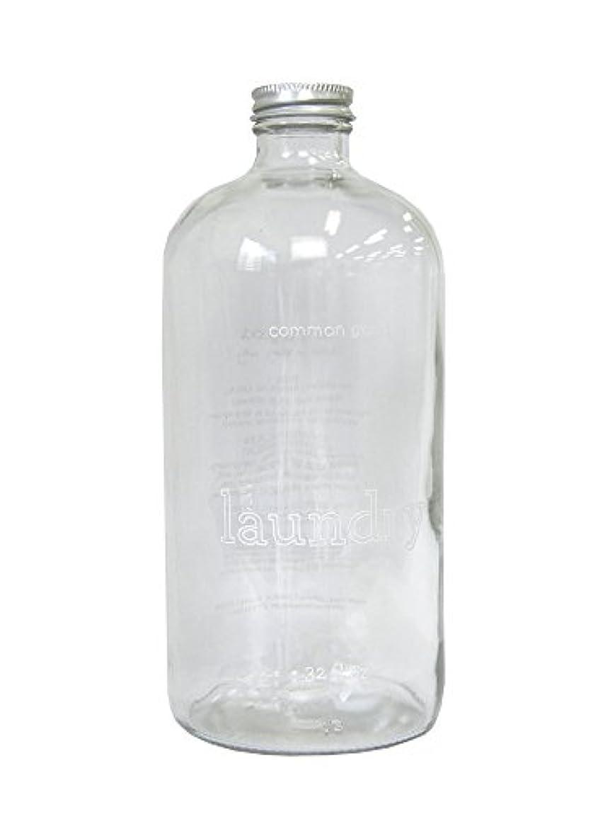無実トラフアーティキュレーションcommon good(コモングッド)  ガラスボトル(空ボトル) ランドリーディタージェント