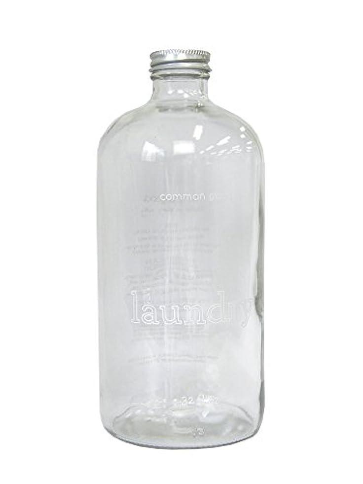 怒り胆嚢ヒューバートハドソンcommon good(コモングッド)  ガラスボトル(空ボトル) ランドリーディタージェント
