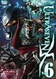 ULTRASEVEN X Vol.6 プレミアム・エディション [DVD]