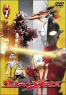 ウルトラマンメビウス Volume 7 [DVD]