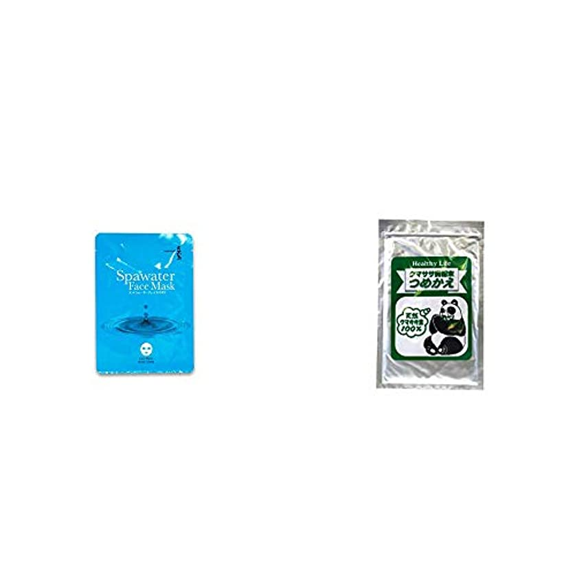 [2点セット] ひのき炭黒泉 スパウォーターフェイスマスク(18ml×3枚入)?木曽産 熊笹100% クマササ微粉末 詰め替え用 (60g)