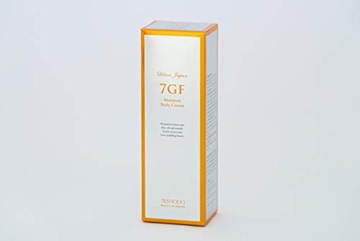 拒絶する飢え影響力のある愛粧堂 7GFモイスチャーボディクリーム 150g
