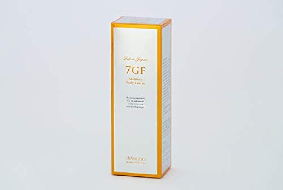 受け入れ亜熱帯高める愛粧堂 7GFモイスチャーボディクリーム 150g