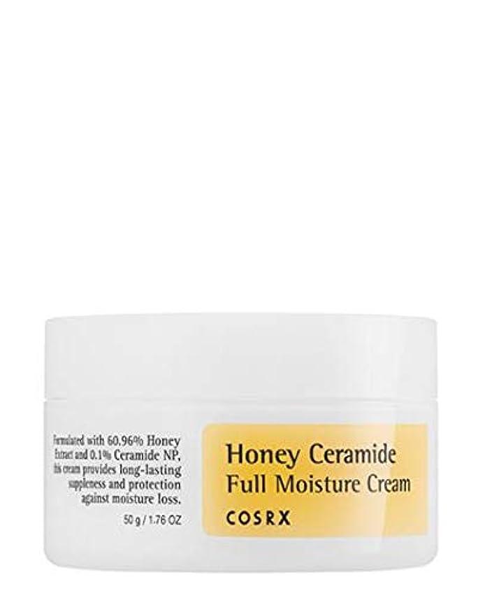 リラックスした時期尚早ワゴンCOSRX Honey Ceramide Full Moisture Cream (並行輸入品)