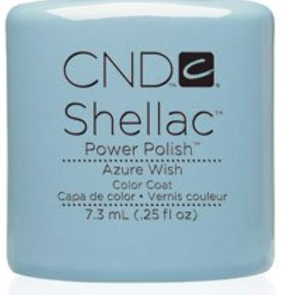 CND シェラック UVカラーコート 7.3ml<BR>111 アズールウィッシュ