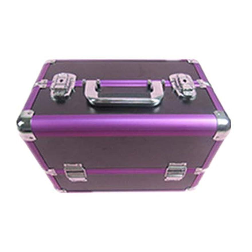 ファイナンス意図する編集する化粧オーガナイザーバッグ 大容量ポータブル化粧ケース(トラベルアクセサリー用)シャンプーボディウォッシュパーソナルアイテム収納トレイ(エクステンショントレイ付) 化粧品ケース