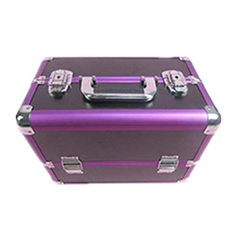 発火するウガンダ一貫した化粧オーガナイザーバッグ 大容量ポータブル化粧ケース(トラベルアクセサリー用)シャンプーボディウォッシュパーソナルアイテム収納トレイ(エクステンショントレイ付) 化粧品ケース