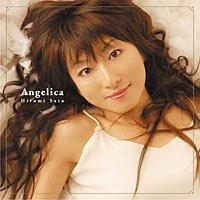 Angelica (初回) / 佐藤裕美