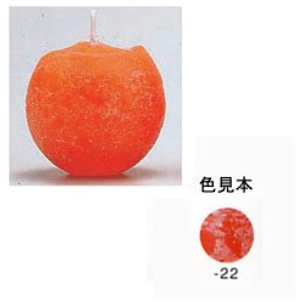気分エンターテインメント対抗ナチュレ ボール60Φ Xmasレッド