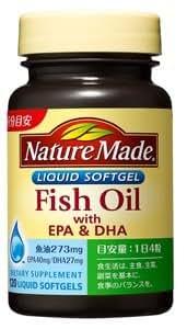 ネイチャーメイド EPA&DHA