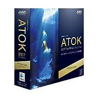 ジャストシステム ATOK 2017 for Mac [プレミアム] 通常版