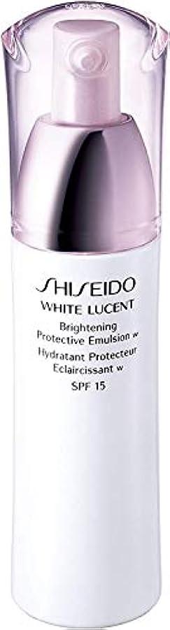 核寄付お酢資生堂 SHISEIDO ホワイトルーセント ブライトニング プロテクティブ エマルジョン W 75ml [並行輸入品]