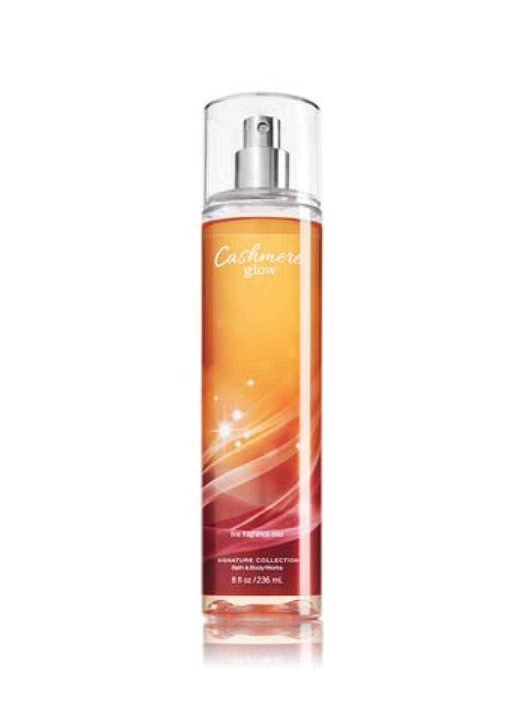 繰り返し解釈的正確さ【Bath&Body Works/バス&ボディワークス】 ファインフレグランスミスト カシミアグロー Fine Fragrance Mist Cashmere Glow 8oz (236ml) [並行輸入品]