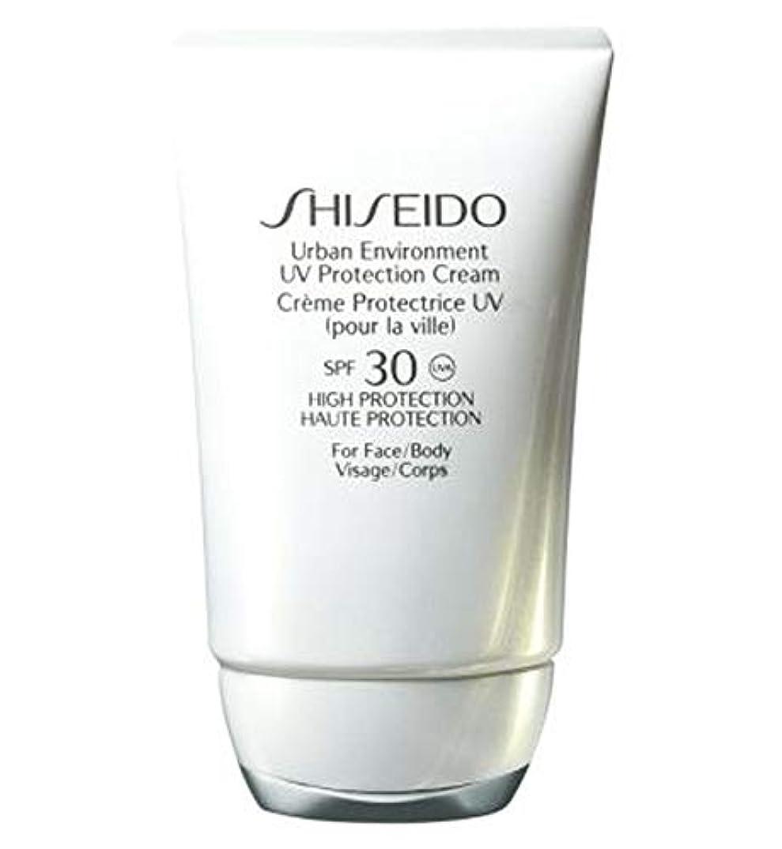 市の花吐く滑る[Shiseido] 資生堂都市環境保護クリームSpf30の50ミリリットル - Shiseido Urban Environment Protection Cream Spf30 50ml [並行輸入品]