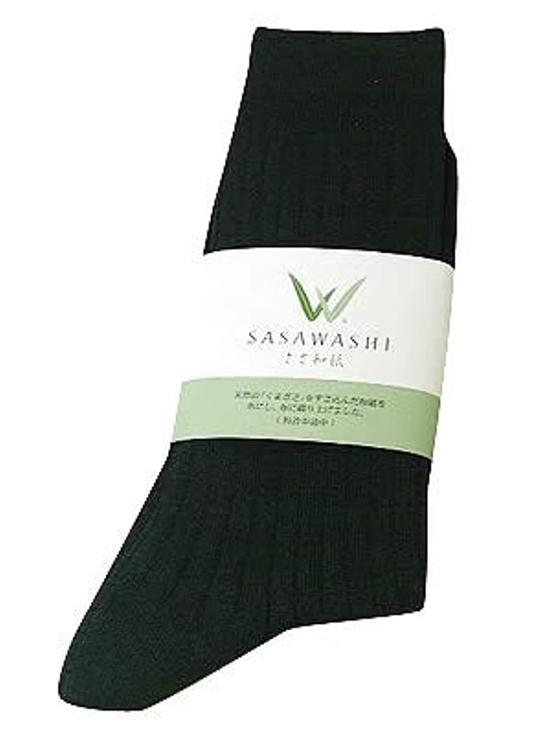 集団的スーパーカンガルーささ和紙 メンズリブ靴下 ブラック