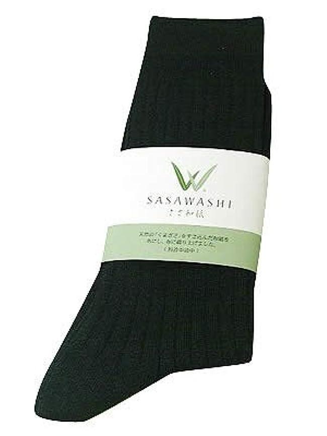 オーナメントフィドル砂のささ和紙 メンズリブ靴下 ブラック