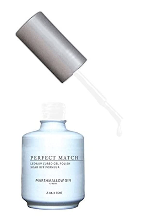 クラウド量で横向きLECHAT Perfect Match Nail Polish, Marshmallow Gin, 0.500 Ounce