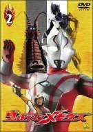 ウルトラマンメビウス Volume 2 [DVD]
