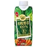 スジャータ 有機野菜100%(プリズマ容器) 330ml紙パック×12本入×(2ケース)