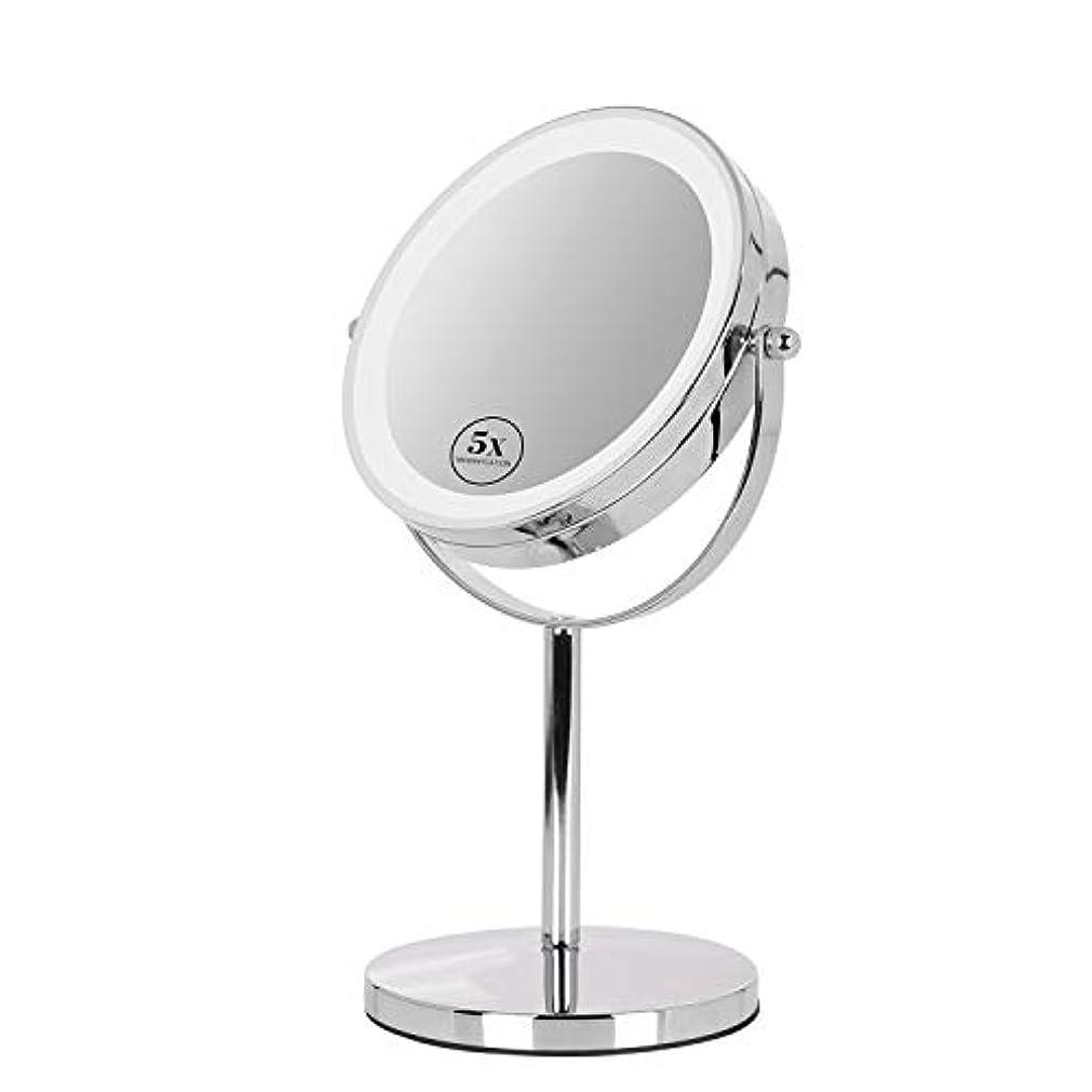 絶滅護衛また卓上ミラー 鏡 化粧鏡 LED付き 真実の両面鏡DX 5倍拡大鏡 360度回転 卓上鏡 鏡面Φ165mm