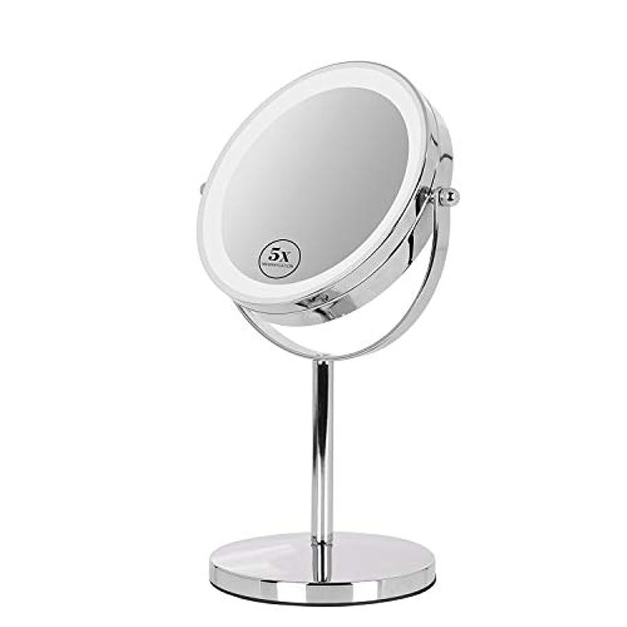付添人ラグ安定しました卓上ミラー 鏡 化粧鏡 LED付き 真実の両面鏡DX 5倍拡大鏡 360度回転 卓上鏡 鏡面Φ165mm