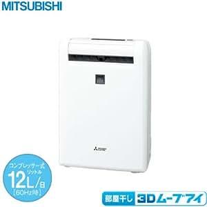 三菱 除湿乾燥機(木造14畳/コンクリート造28畳まで ホワイト)MITSUBISHI MJ-120JX-W