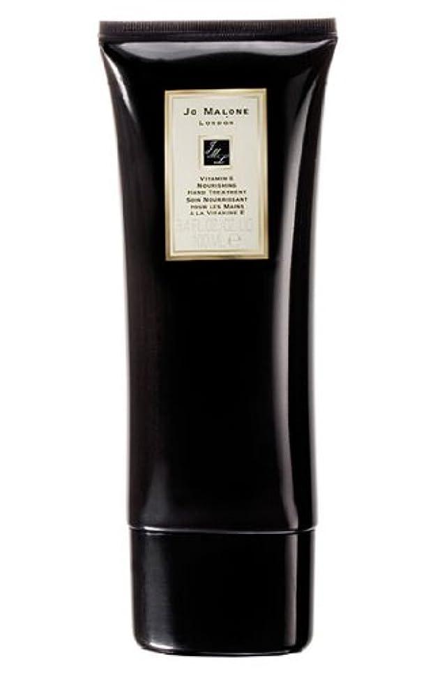 お気に入り煙突感動するジョーマローン ビタミン E ナーリッシング ハンド トリートメント 3.4 oz (100ml)