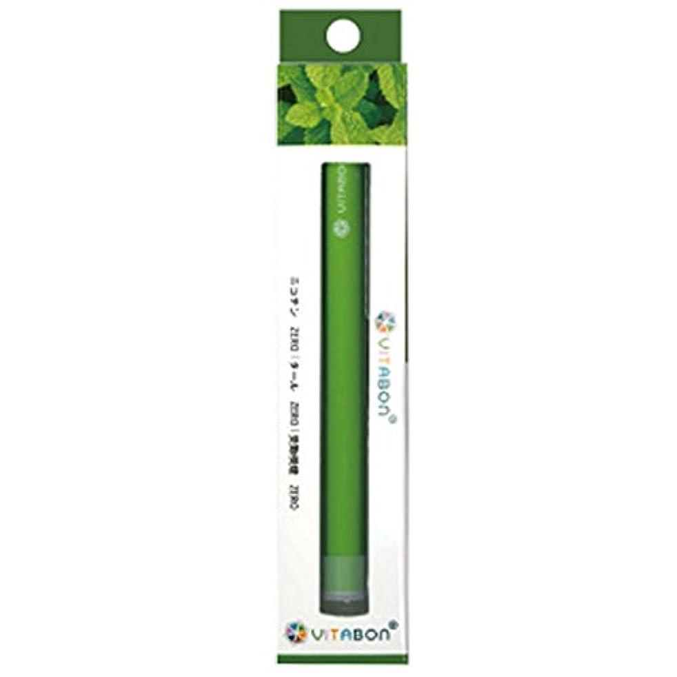 発火する違法統治可能ビタボン(VITABON) GREEN(ミント?メンソール) GR ビタミン水蒸気電子タバコ