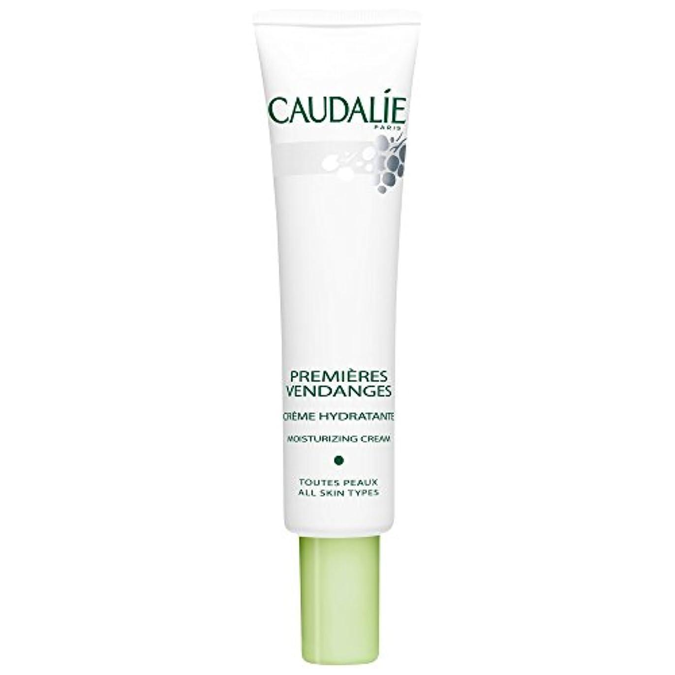 動かないカップルポータブルコーダリーはVendages保湿クリーム、40ミリリットルを初演します (Caudalie) (x2) - Caudalie Premieres Vendages Moisturising Cream, 40ml (Pack...