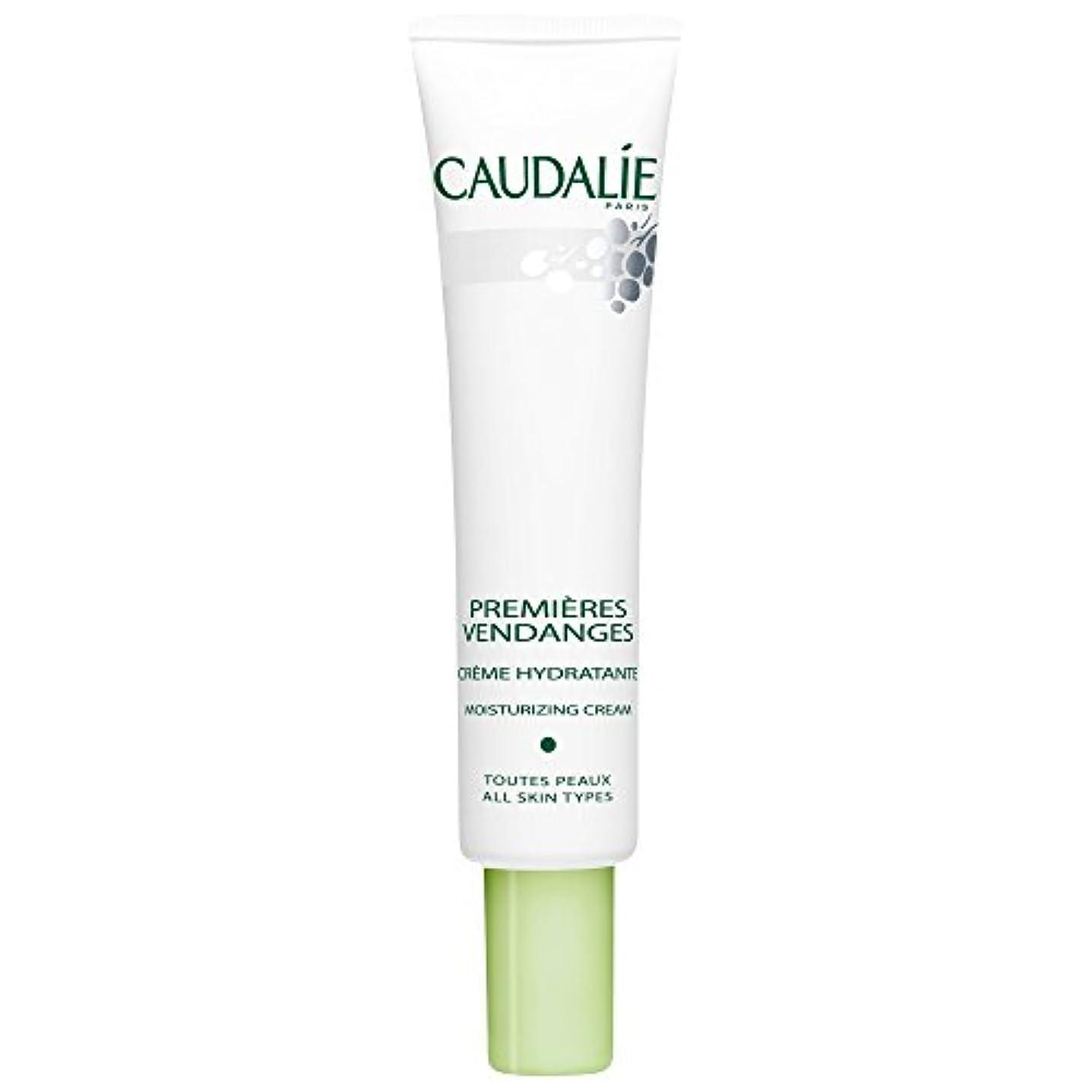 ヤングプロポーショナル舗装コーダリーはVendages保湿クリーム、40ミリリットルを初演します (Caudalie) (x2) - Caudalie Premieres Vendages Moisturising Cream, 40ml (Pack...