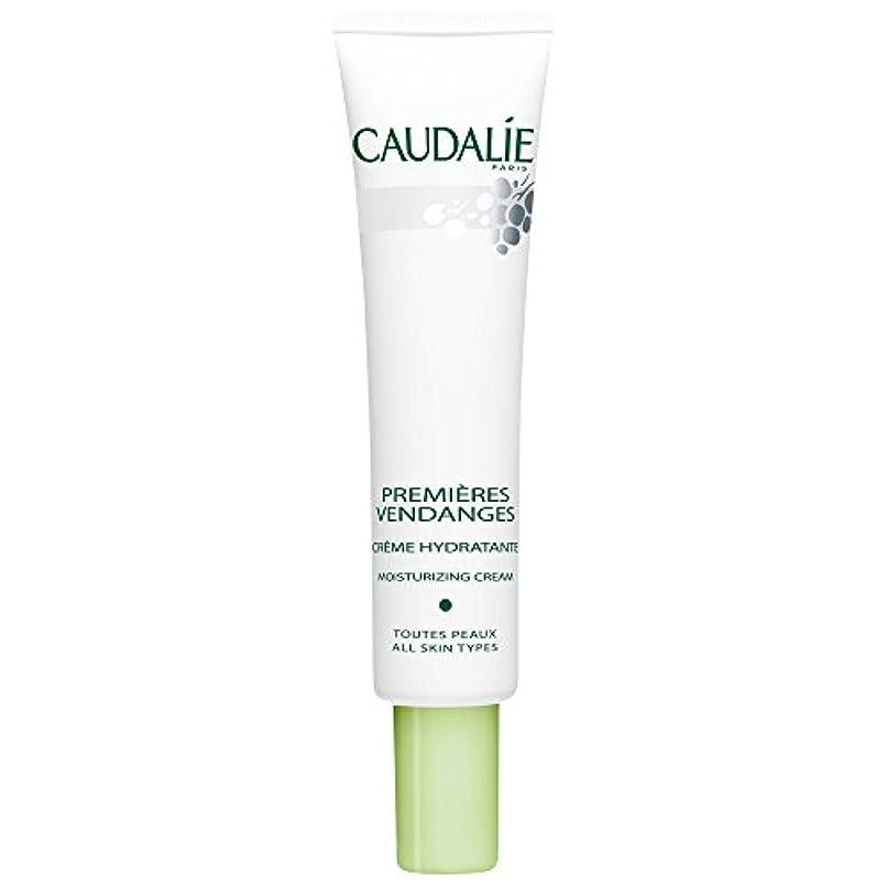アルコール資料郵便局コーダリーはVendages保湿クリーム、40ミリリットルを初演します (Caudalie) (x2) - Caudalie Premieres Vendages Moisturising Cream, 40ml (Pack...