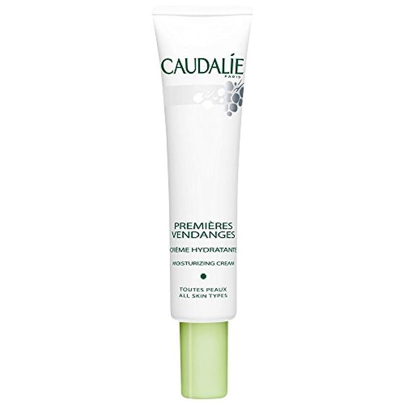 仕事に行く看板輝度コーダリーはVendages保湿クリーム、40ミリリットルを初演します (Caudalie) (x2) - Caudalie Premieres Vendages Moisturising Cream, 40ml (Pack...