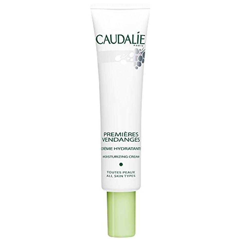 大陸する序文コーダリーはVendages保湿クリーム、40ミリリットルを初演します (Caudalie) (x6) - Caudalie Premieres Vendages Moisturising Cream, 40ml (Pack...
