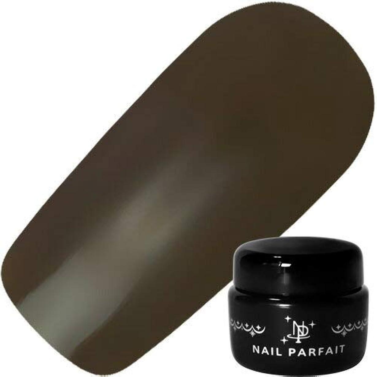 ヒゲ代表ヶ月目NAIL PARFAIT ネイルパフェ カラージェル T02 トールブラウン 2g 【ジェル/カラージェル?ネイル用品】