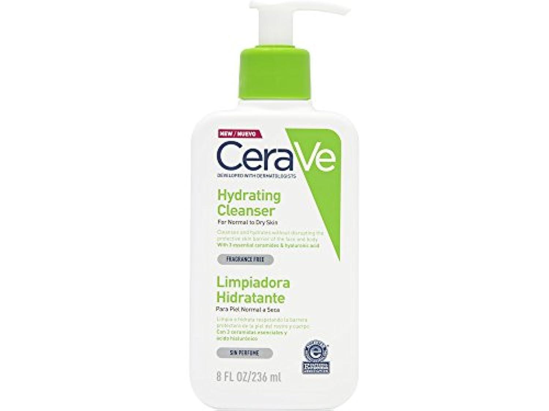 Cerave Moisturizing Cleansing Lotion 236ml [並行輸入品]