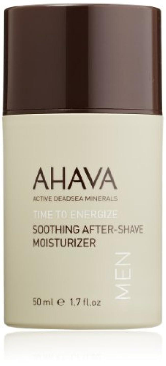 耐久アクティビティ打ち上げるAHAVA Time to Energize Soothing After-Shave Moisturizer for Men 1.7 fl. oz. [並行輸入品]