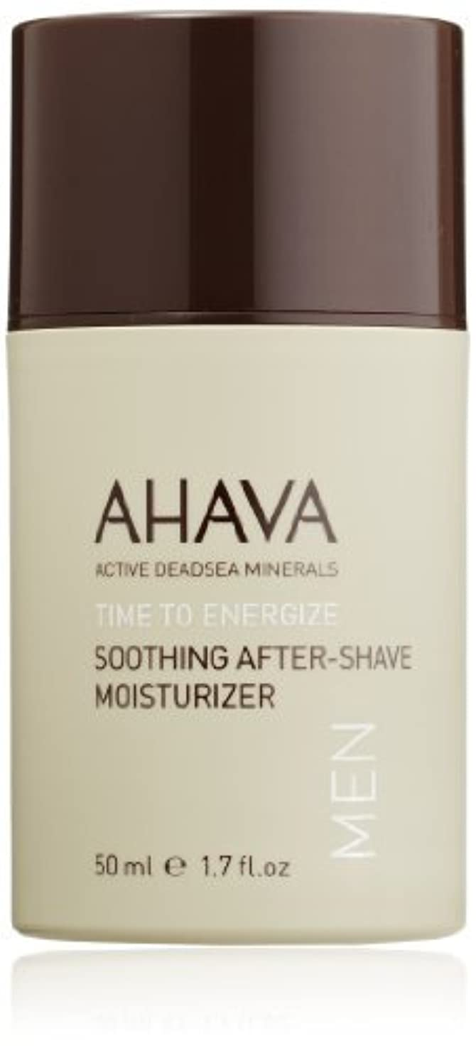 哲学的プレゼン定刻AHAVA Time to Energize Soothing After-Shave Moisturizer for Men 1.7 fl. oz. [並行輸入品]