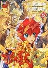聖闘士星矢EPISODE.G (5) (チャンピオンREDコミックス)の詳細を見る