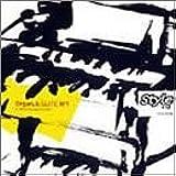 Organ b.SUITE No.1: A Tatsuo Sunaga Live Mix