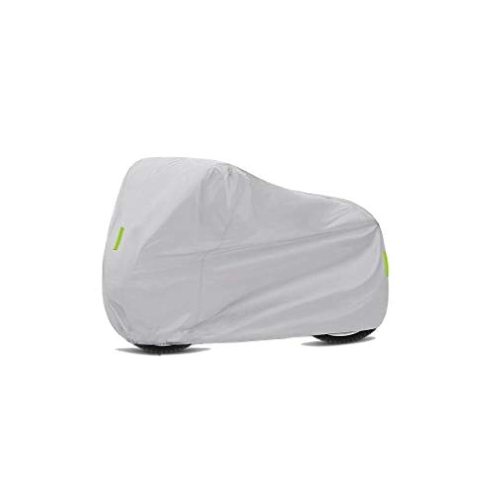 レールうなずく蘇生するバイクカバーオートバイカバー防水オールシーズン屋外モーターカバー反射ストリップ防風バックルロックホール収納バッグ