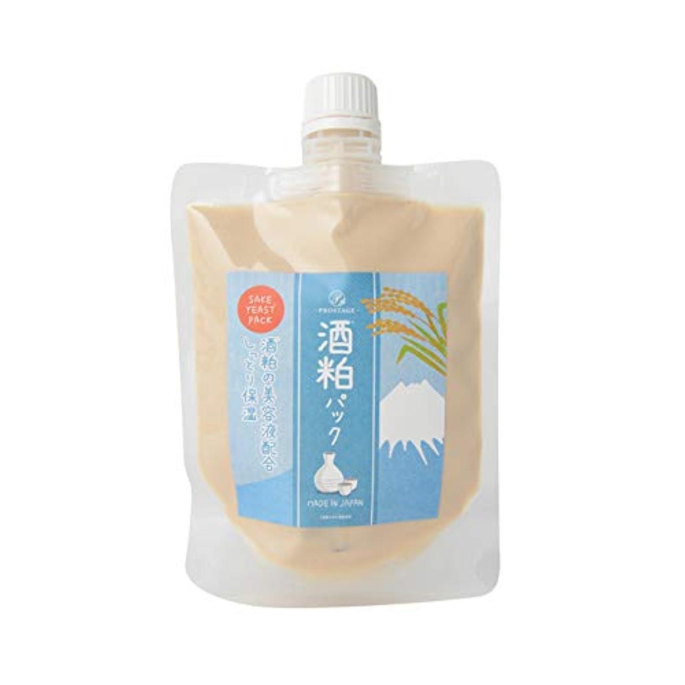リーン彫刻家お尻PROSTAGE 酒粕パック 170g