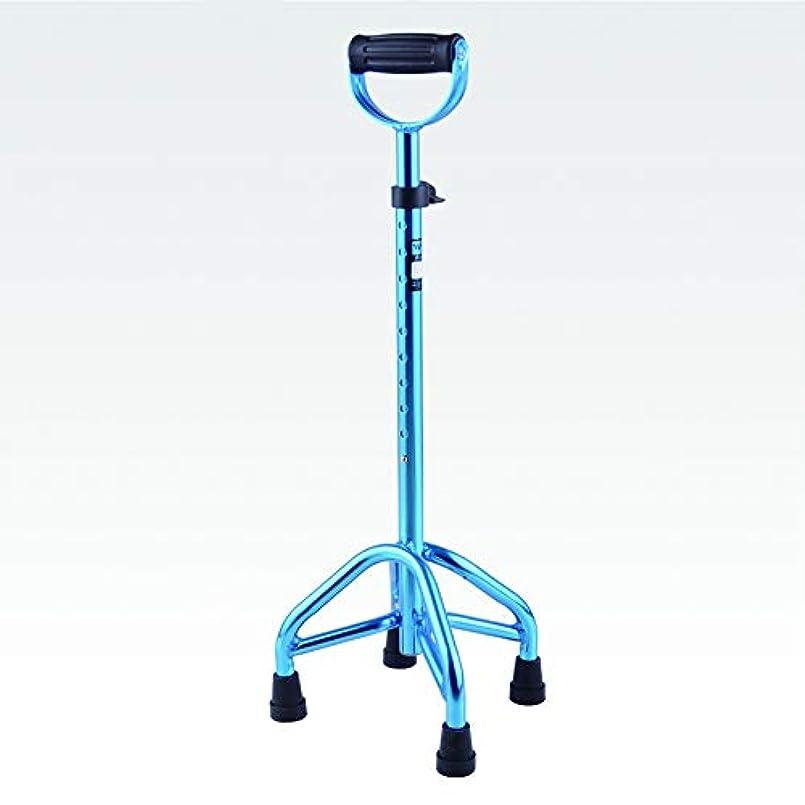 変化する知り合い静かな杖?ステッキ調整可能な杖4本足の杖歩行器、父と母への贈り物