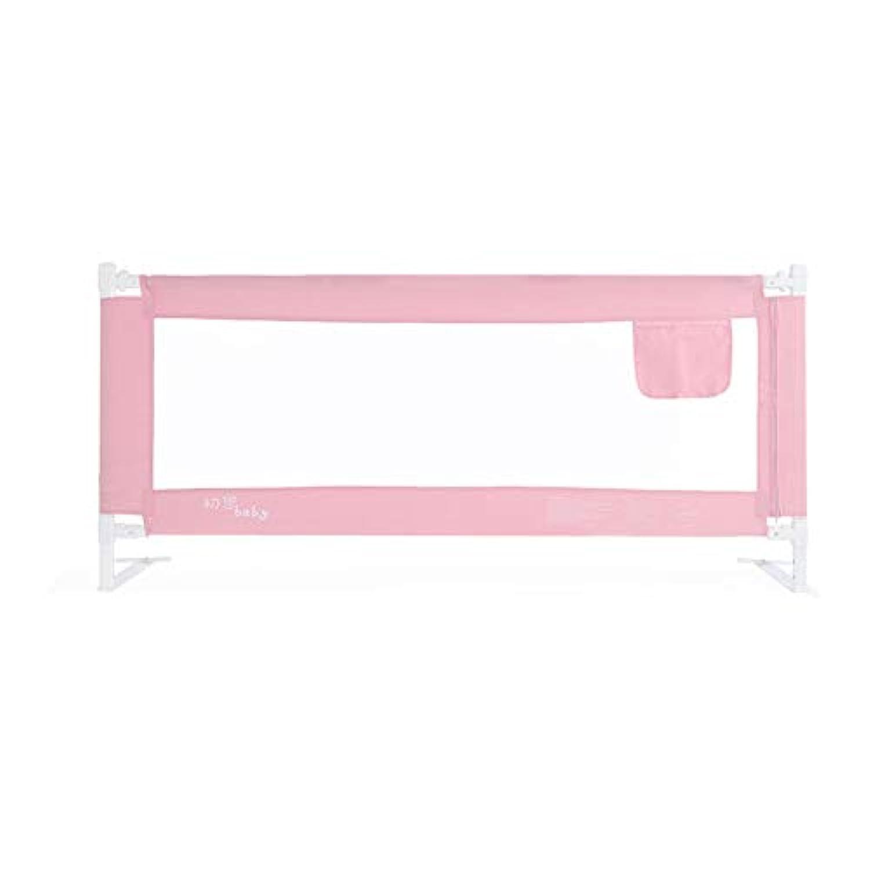 マ?チョン ガードレール 赤ちゃんアンチ倒立ベッドガードレールベッドフェンス垂直リフティングベビーフェンス150/180 / 200cm * 80cm (色 : Pink, サイズ さいず : L-200cm)